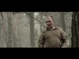 Enej feat Тарас Чубай - Біля Тополі (Рейд Сила Нескорених) HD