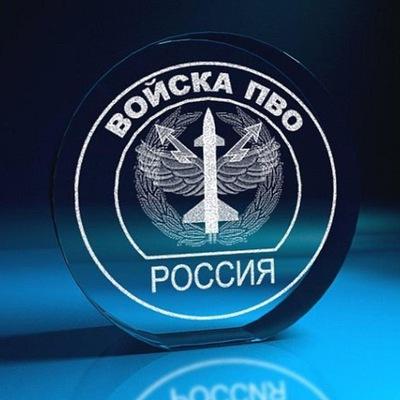 Стас Стратикопулов