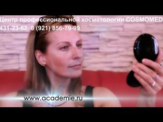 Acadmie Scientifique de Beaut Make Up.  Компактная пудра для лица и тела с эффектом загара