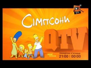 Анонс vlc-record-2013-04-01-23h13m00s-QTV-