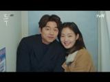 Токкэби | Goblin | Dokkaebi.серия 12 из 2016 г Южная Корея