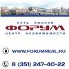 Центр недвижимости ФОРУМ, агентство недвижимости