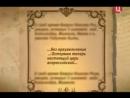418 Правление Анны Леопольдовны