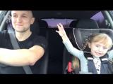 Отец с дочкой поют Let It Go из мультика !Холодное сердце