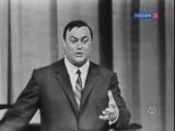 Pavarotti Questa O Quella Moscow 1964