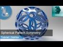 3d Tutorial | Spherical Pattern Symmetry | 3dsMax