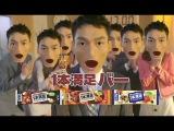 Японская реклама шоколада YTPMV