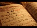 Коран - Документальный фильм