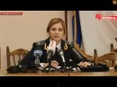 New Procecutor Of Crimea[Вся суть прокурора Крыма]