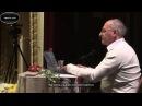 О.Г. Торсунов - О мужчинах (Полная лекция)