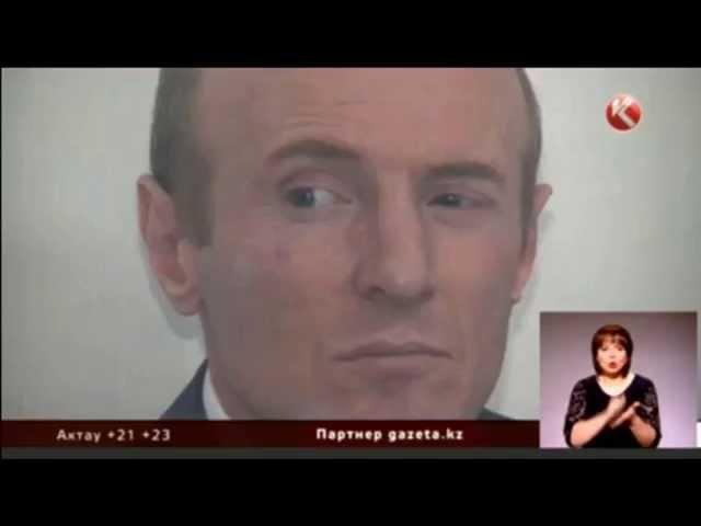 Грузинский вор в законе терроризировал Казахстан Позор