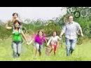 Я и моя большая семья, Анапа, Часть 3, Александр Геннадьевич Хакимов, 04.10.2013