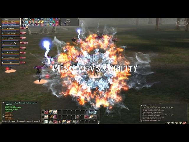 Misgive Crew, [INTERLUDE.SU - OBT] GVG FIGHT