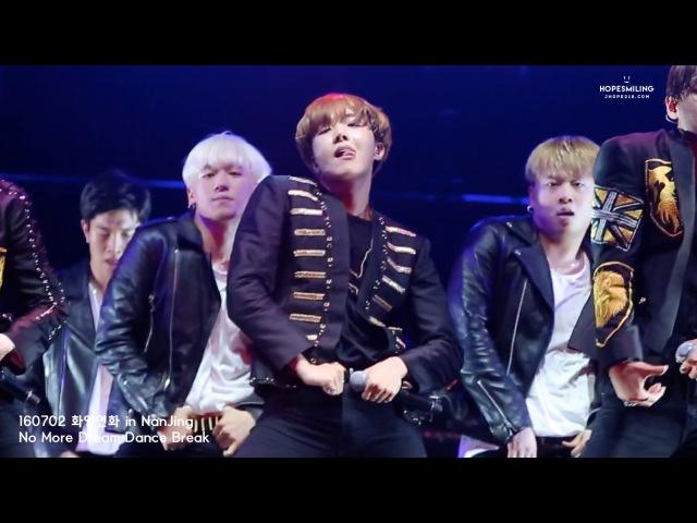 160702 화양연화 in NanJing No More Dream Dance Break