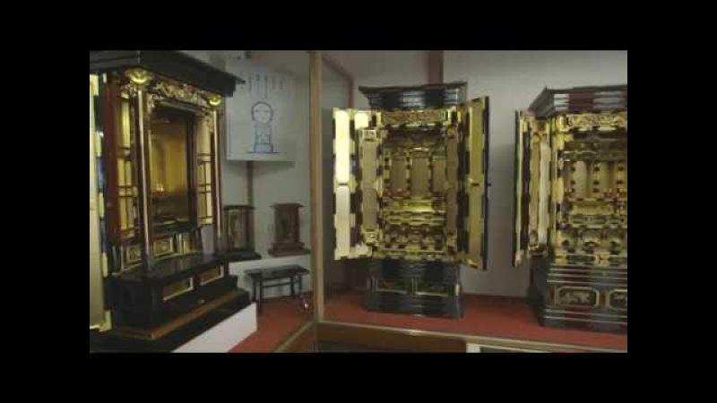 手技TEWAZA「三条仏壇」Sanjo Household Buddhist Alters