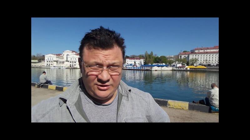 Одессит Валентин Филиппов из Севастополя Руслан Коцаба, Крым, Арт-Бухта, 30.04.2017