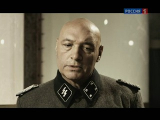 Зоннентау. Серия 7 (2012) @ Русские сериалы