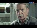 Зоннентау. Серия 6 (2012) @ Русские сериалы
