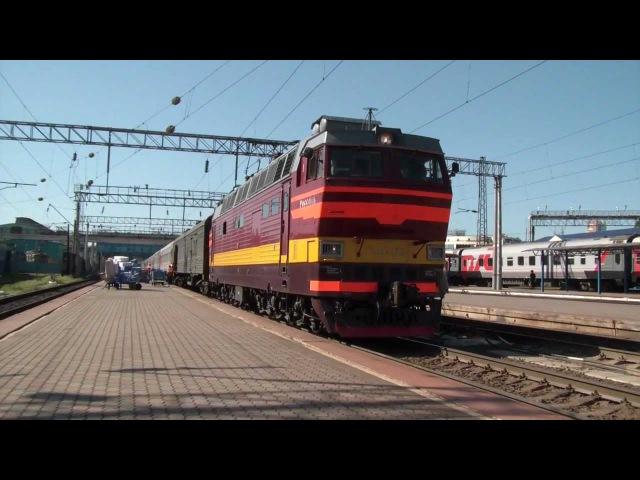 Отправление ЧС4Т-478 с поездом №140 Новосибирск — Адлер