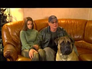 Пороки и их поклонники 4 серия (2006)