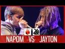 NAPOM vs JAYTON Grand Beatbox SHOWCASE Battle 2017 1 4 Final