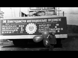 Песенный флешмоб. Северобайкальск. БАМ. Бурятия