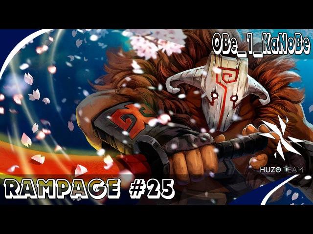 Dota 2. Rampage 25. Juggernaut.
