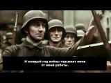 Запрещённое видео. Миф о виновности Германии в развязывании Второй Мировой.
