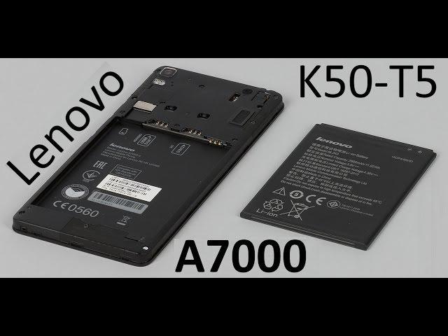 Аккумулятор для Lenovo K50 T5 A7000 с Aliexpress