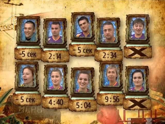 Жестокие игры (Первый канал,21.03.2010)
