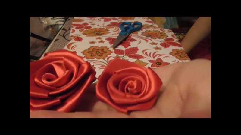 Как я делаю розы из атласной ленты для букета из игрушек