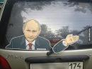 Путин машет рукой из машины!