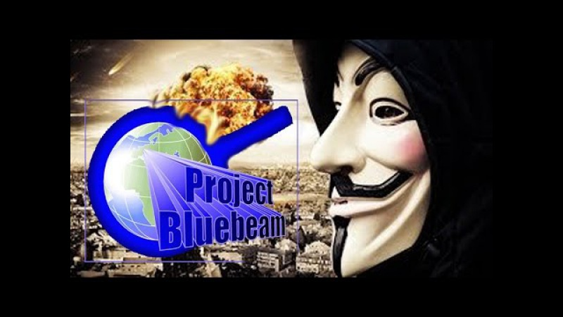Anonymous Message: Project Bluebeam