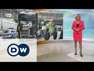 Теракт в Берлине: установлен главный подозреваемый - DW Новости (21.12.2016)