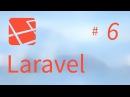 Laravel Автозаполнение в NetBeans и других IDE
