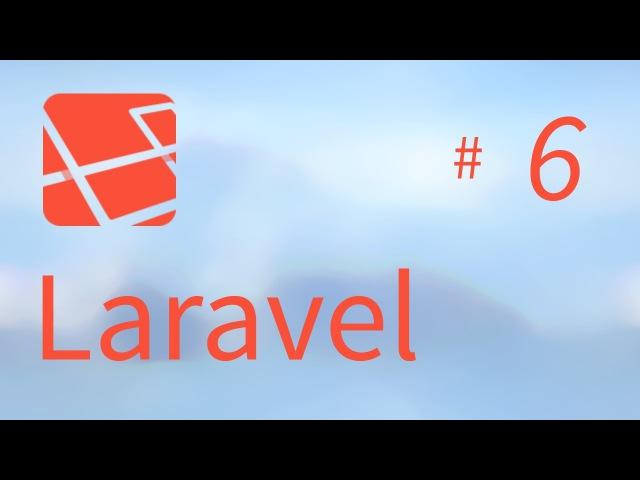 Laravel: Автозаполнение в NetBeans и других IDE