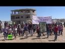 Syrien Zu Gunsten des IS Hunderte Kurden demonstrieren gegen türkische Luftangriffe
