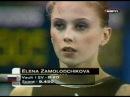 Elena Zamolodchikova RUS VT EF World Championships Debrecen 2002