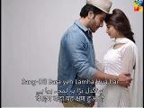 Gul e Rana OST Lyrics Subtitles English Urdu Hindi Title Song Hum tv گل رعنا ہم ٹی وی