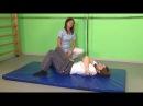 Лечебная гимнастика при остеохондрозе поясничного отдела позвоночника | упражн