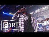 2 Chainz - Good Drank &amp It's A Vibe - Live at The FADER FORT 2017