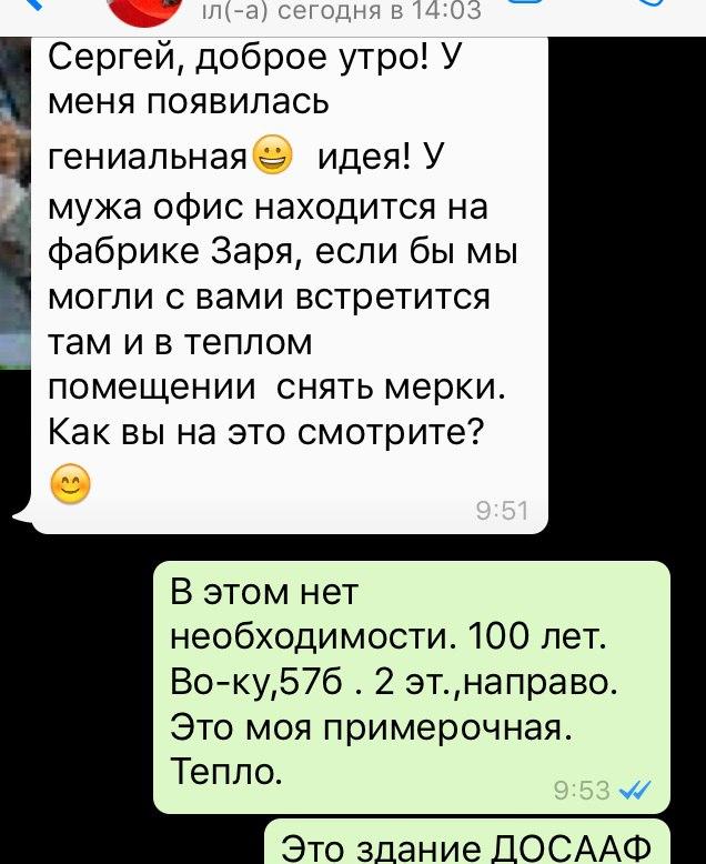 """Комбинезон """"Flamenko"""". - Страница 9 GkPGCC5Qh-Q"""