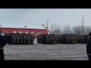 Алмата-Жаркент присяга