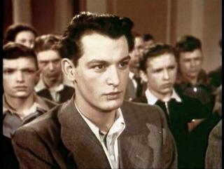 Аттестат зрелости. (1954).