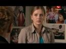 Мой любимый гений 2012 мелодрама Россия 02 серия