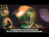 СУПЕР РЭП БИТВА_Five Nights At Freddy 1,2 VS Five Nights At Freddy 3 VS Five Nig