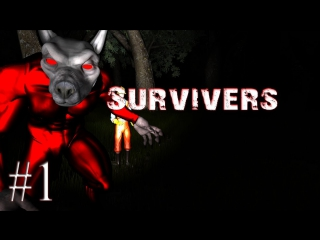 Survivers [Beta] - Сантехники в лесу #1