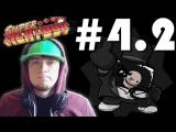 Super Meat Boy #4.2 - Стейки сильной прожарки от Пиксельного Девила