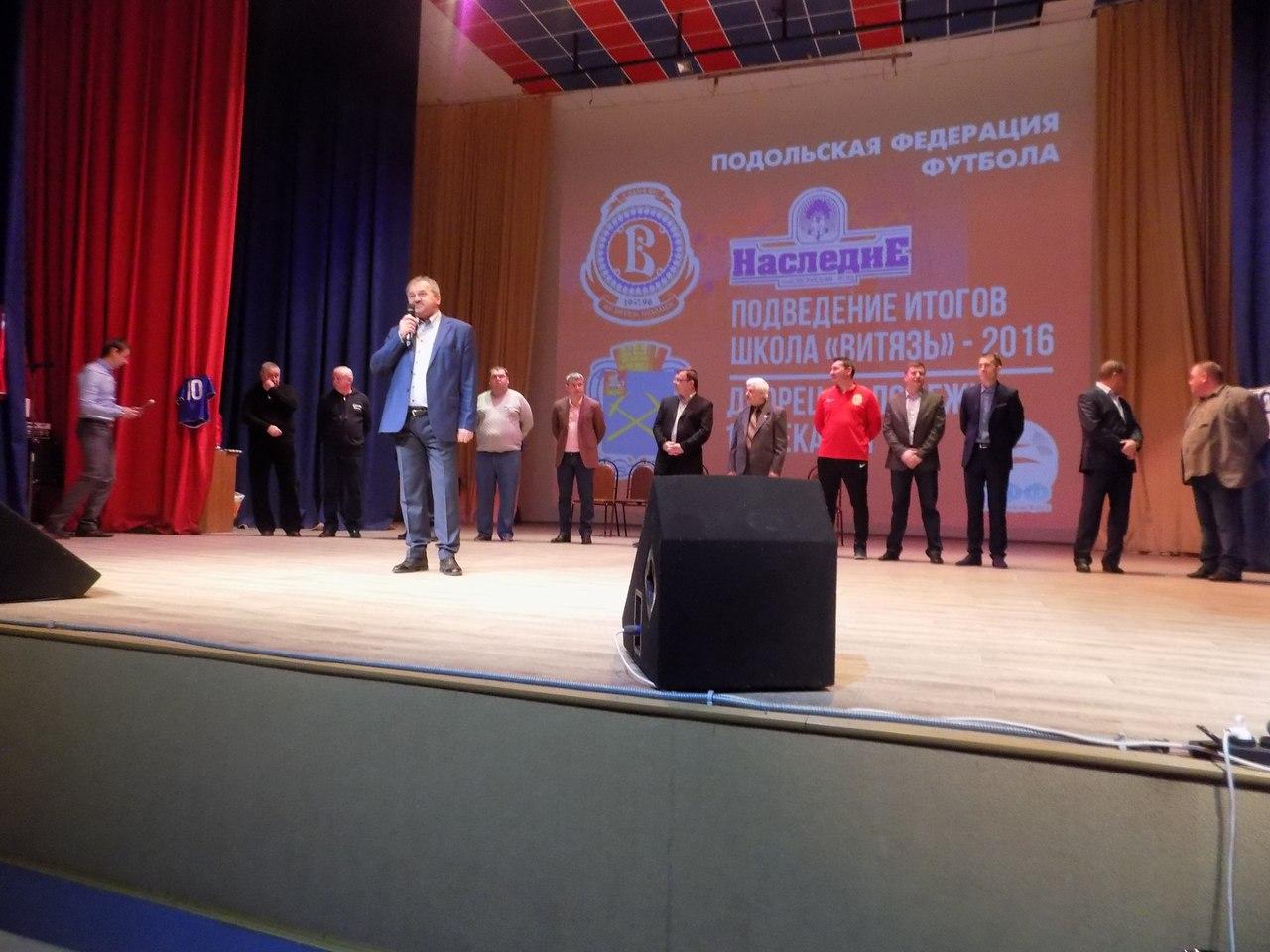 Победители и призеры детско-юношеских соревнований получили награды