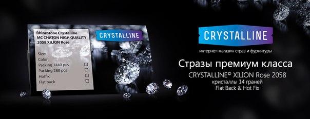 Crystalline официальный сайт